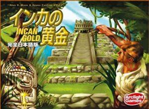 インカの黄金画像